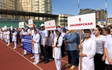 Махачкалинская зона завоевала первое место на Спартакиаде медработников