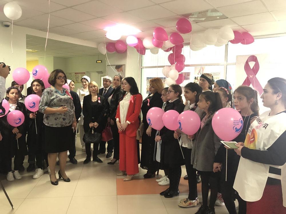 Акция «Розовая лента» стартовала в Дагестане. Вместе против рака молочной железы!