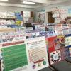 Республиканский центр медицинской профилактики (РЦМП) подвёл итоги Республиканского смотр-конкурса на лучшее санитарное издание на тему «Как убежать от инсульта»
