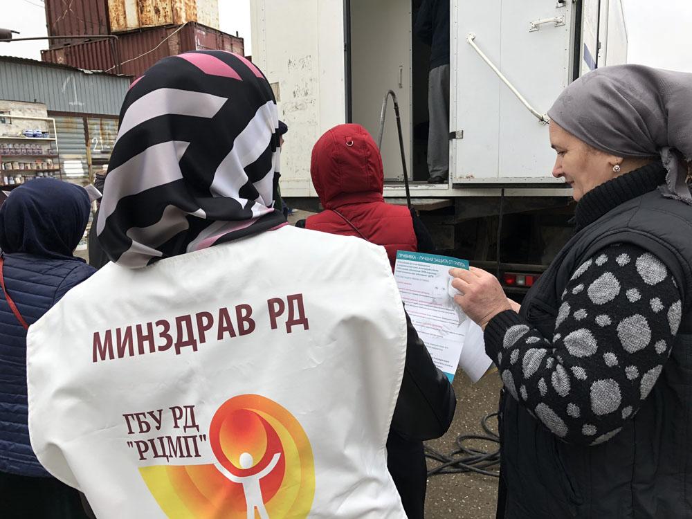 В Махачкале организованы мобильные пункты, где можно сделать прививку от гриппа и пройти флюорограмму