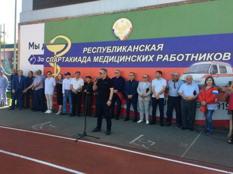 Спартакиада медицинских работников Дагестана