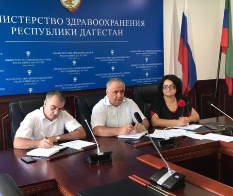"""ГБУ РД """"РЦМП"""" ждёт трансформация в Центр общественного здоровья"""