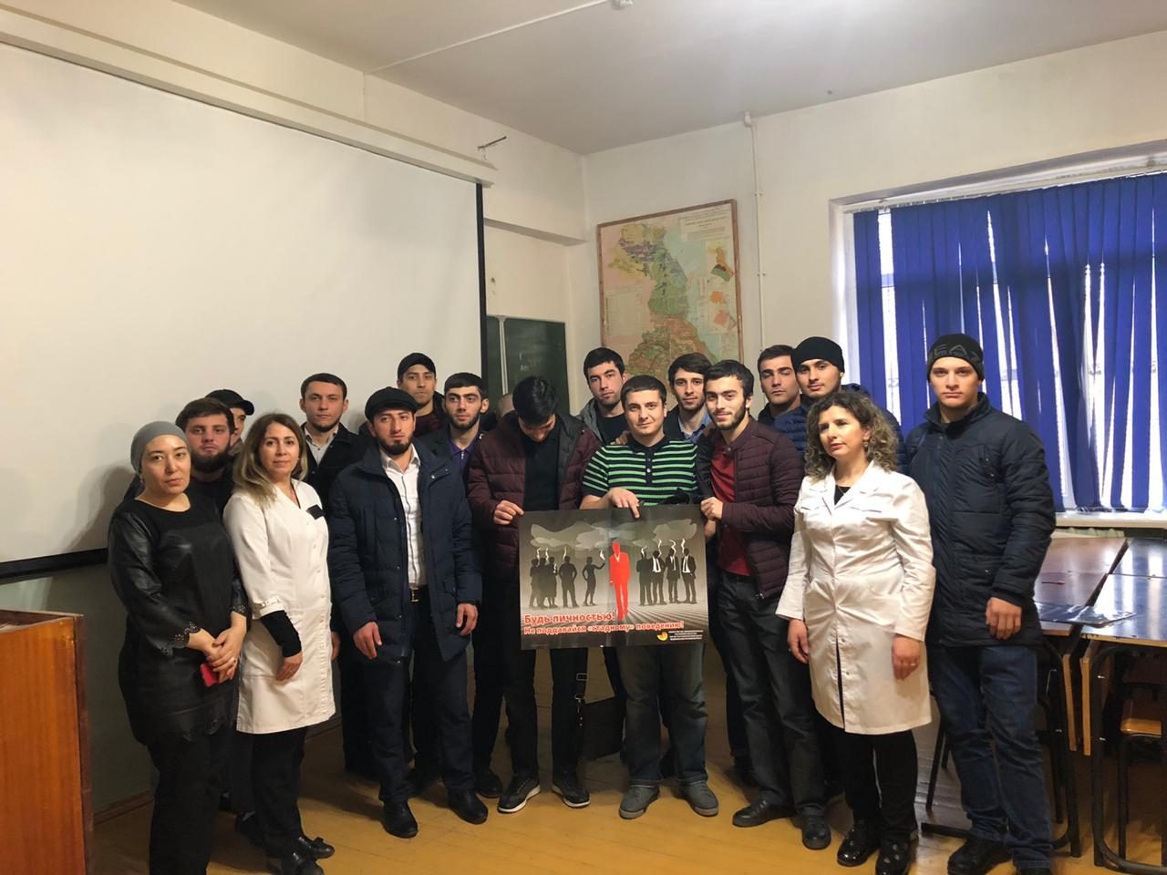 Более 150 студентов ДГУНХ выбрали для себя жизнь без табака