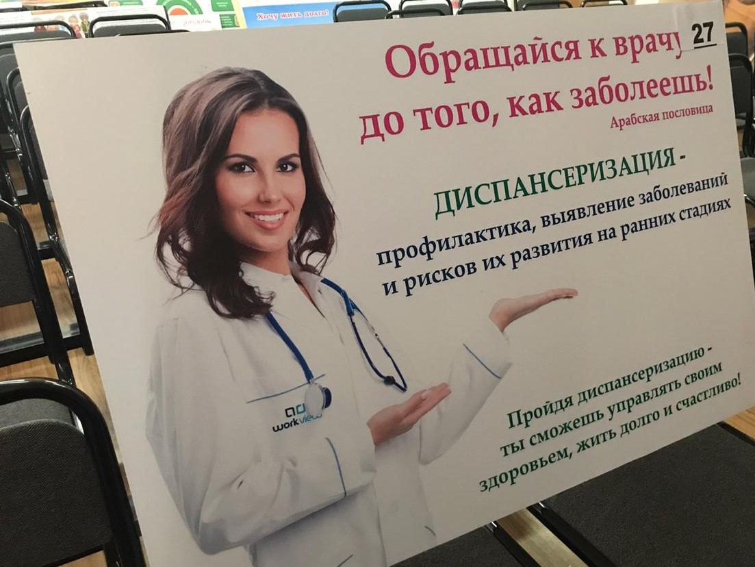 Практически все медицинские учреждения Дагестана приняли участие в масштабном конкурсе, организованном Республиканским центром медицинской профилактики