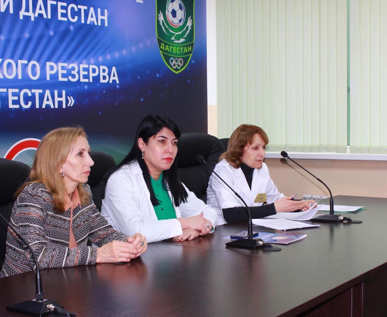 Республиканским центром медицинской профилактики в Училище Олимпийского резерва по футболу «Дагестан» на днях была организована встреча юношей с врачом психотерапевтом