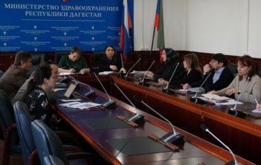 В Дагестане создадут Центр общественного здоровья