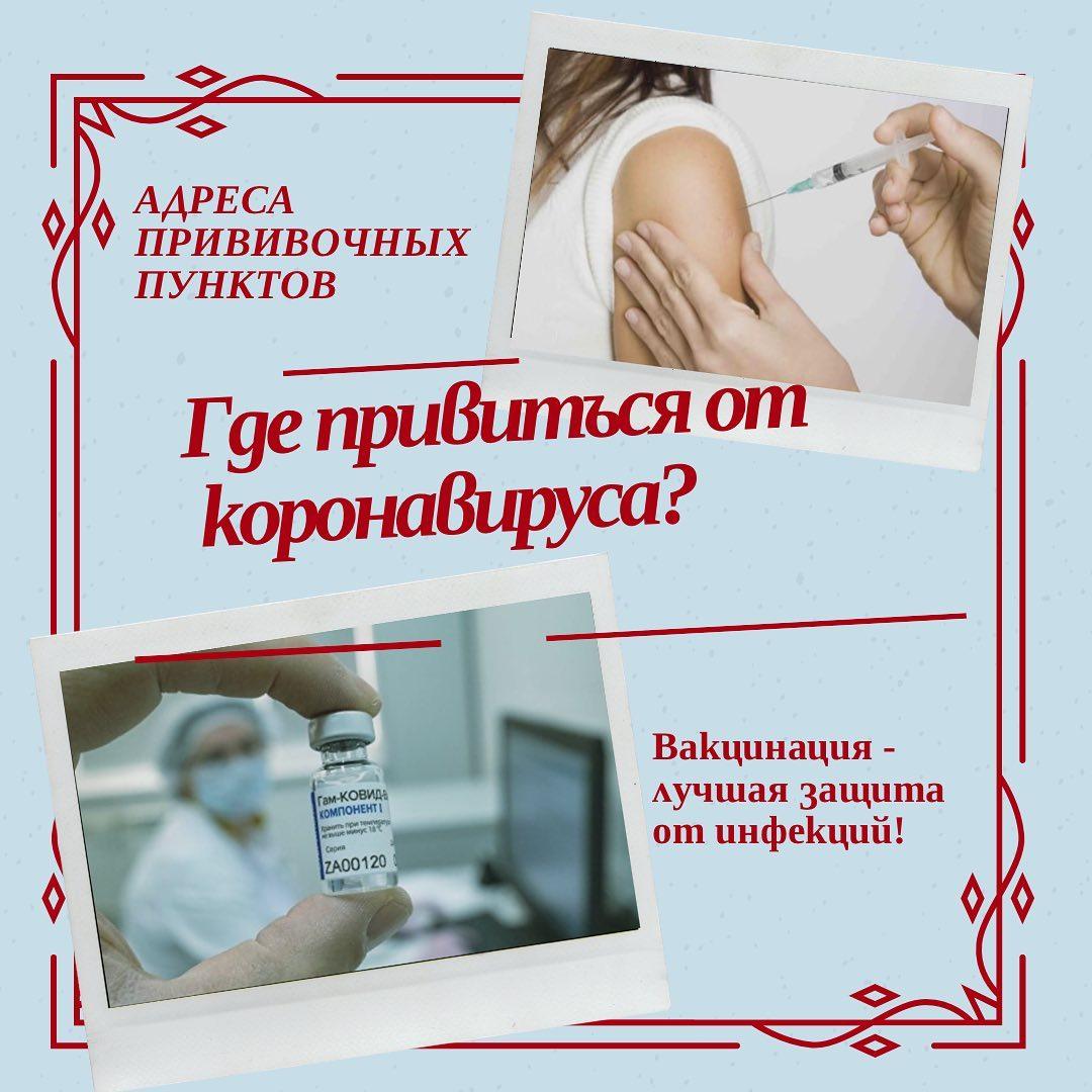 Минздрав Дагестана вдовое увеличил количество прививочных пунктов, где можно пройти вакцинацию от коронавируса