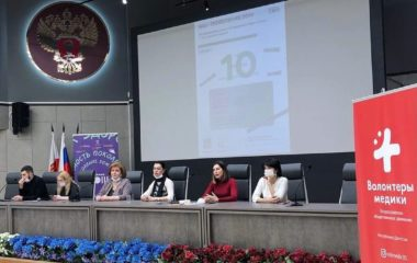 На базе Даггосмедуниверситета прошла встреча с волонтерами и студентами вуза