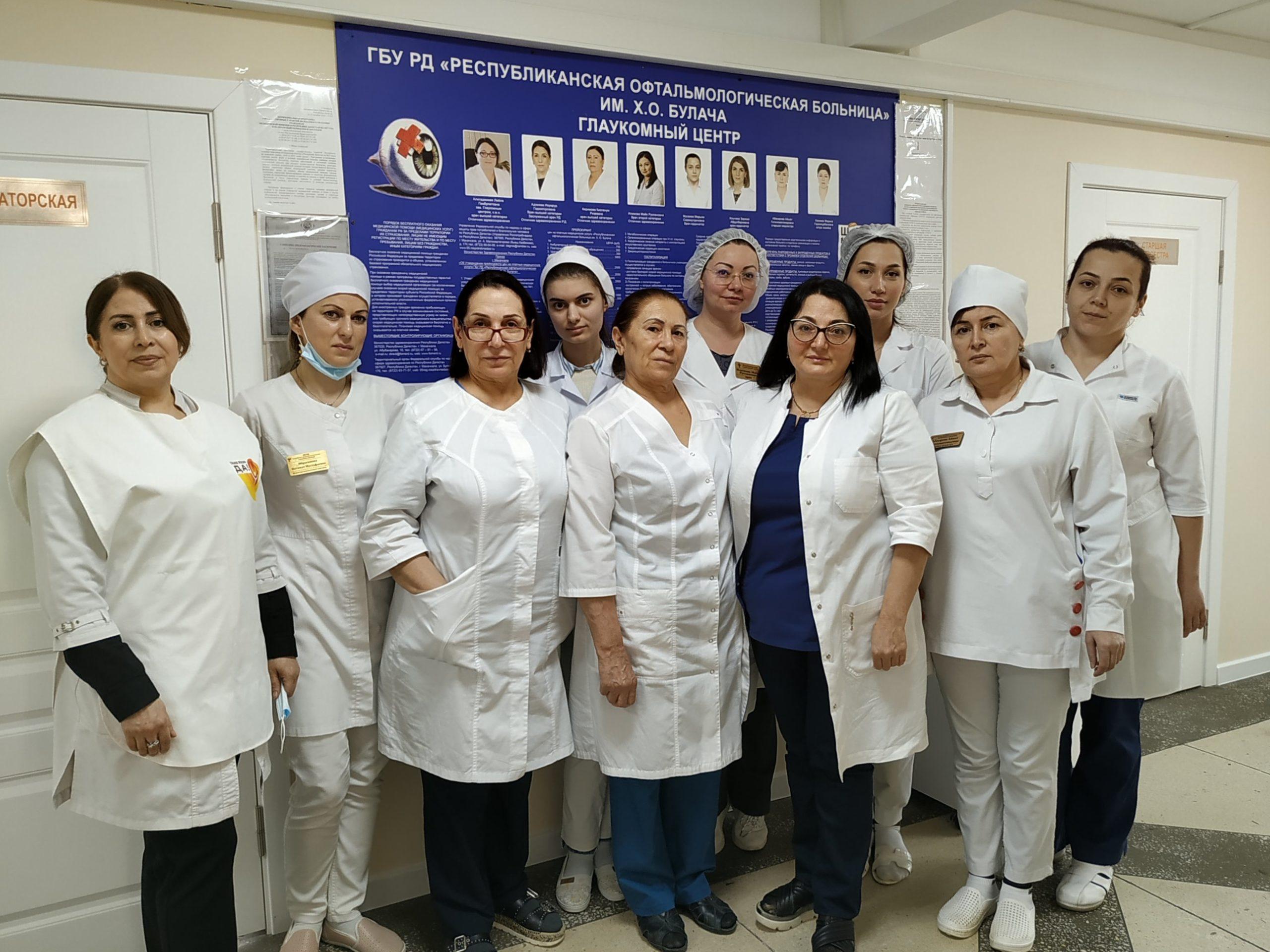 В Махачкале прошёл день открытых дверей по борьбе с глаукомой